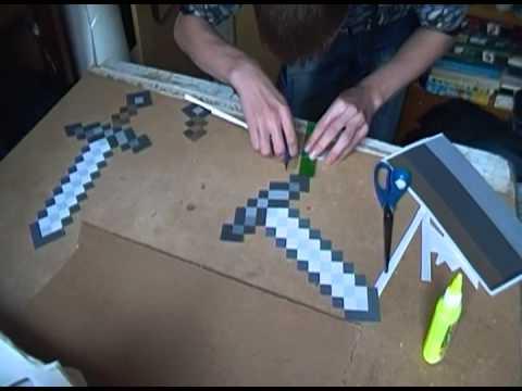Как сделать поделку из бумаги меч