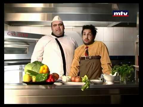 Ktir Salbe - Cha2loub