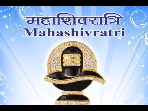 Mahashivratri : महाशिवरात्रि