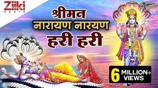 भजन कीर्तन : श्री मन नारायण नारायण हरी हरी : Vandana Bhardwaj : Shriman Narayan Narayan Hari Hari