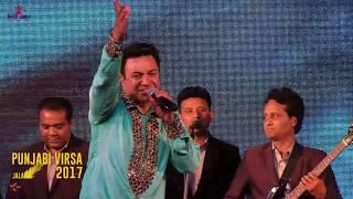 SOHNEYA DE LAARE MAARDE | MANMOHAN WARIS | NEW PUNJABI SONG 2017 | PUNJABI VIRSA 2017|HD VIDEO