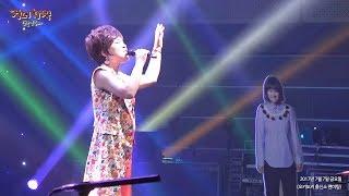 download lagu Kim-yeun-ja - Amor Fati, 김연자 - 아모르 파티 정오의 gratis