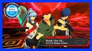 Persona 3: Dancing Moon Night (JP) - Break Out Of... (ATLUS Kitajoh Remix) [ALL NIGHT] KING CRAZY