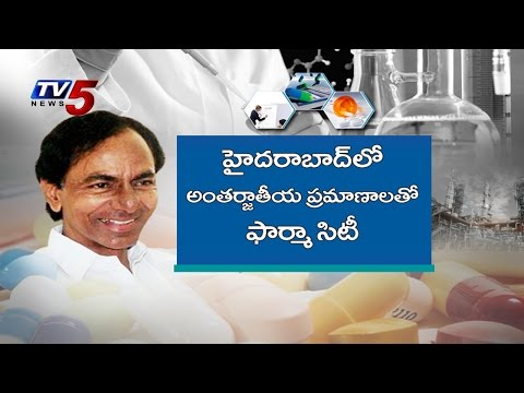T CM KCR | To Develop Pharma City In Hyderabad  : TV5 News