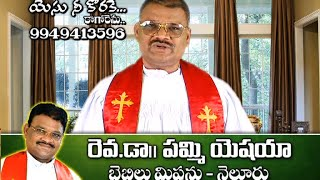 Telugu Christian Message By Rev.Dr.P.Yeshaya,Bible Mission Nellore
