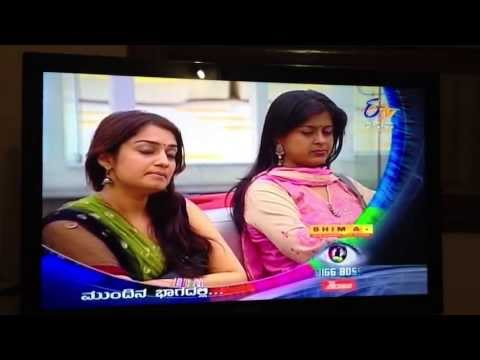 Bigg Boss Kannada Season 1 Episode 41 Promo 3rd May 2013 video