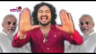 Rajasthani Modi ji song