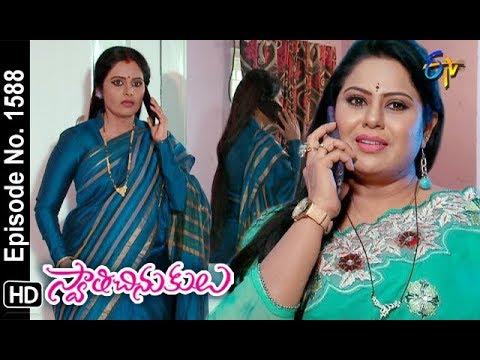 Swathi Chinukulu | 4th October 2018 | Full Episode No 1588 | ETV Telugu