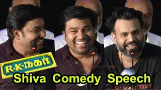 Ilaiyaraaja = Premji | Shiva Full COMEDY Speech - RK-Nagar AudioLaunch