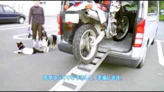 2009年8月24日 八方ヶ原 日塩 ...