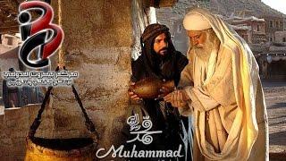 Muhammad, Making-of   محمد، النسخة العربية