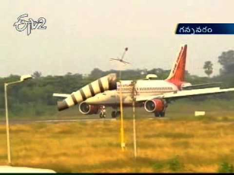 Gannavaram Airport running full of problems