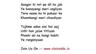 KAABIL HOON Lyrics Full Song Lyrics Movie - Kaabil | Jubin Nautiyal, Palak Muchhal