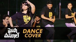 Paisa Vasool Title Song Dance Cover by Students | Nandamuri Balakrishna | Puri Jagannadh| Shriya