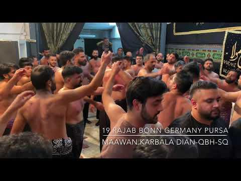 MAAWAN KARBALA DIAN-QBH-SQ PURSA 19 Rajab 1441