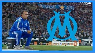 TOP BUTS Olympique de Marseille #2 | L'OM de Bielsa (2014-15)