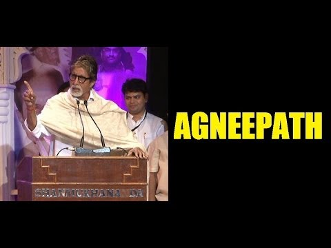Amitabh Bachchan sings his Fathers Poem AGNEEPATH.