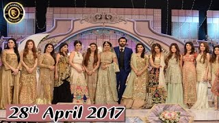 Good Morning Pakistan - 28th April 2017 - Top Pakistani show