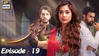Bay Khudi Episode 19>