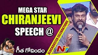 Mega Star Chiranjeevi Full Speech at Geetha Govindam Blockbuster Celebrations | NTV