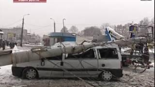 Рятувальники допомагають постраждалим у ДТП у зв'язку з погіршенням погодних умов 09 02 2018