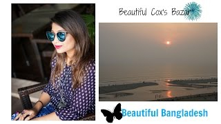 TRIP TO COX'S BAZAR    SAYEMAN BEACH RESORT    BEAUTIFUL BANGLADESH