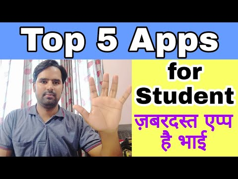 Top 5 best App for Students | Most Useful android apps for your mobile | Must have Apps 2018