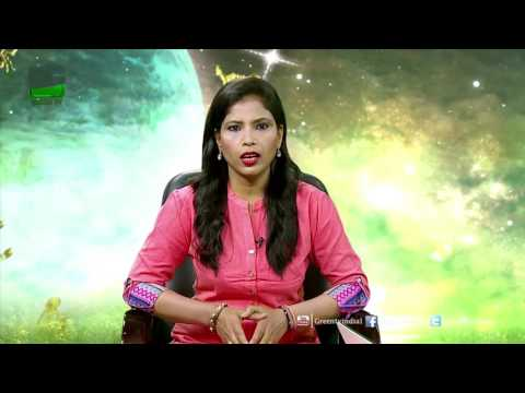 Krishi Aur Nakshatra - Weekly Predestined Of 23rd July 2017 to 29th July 2017 Green TV