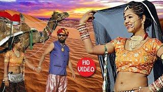 जरूर देखे - राखी रंगीली का धमाकेदार विवाह गीत - जोधाणा री सैर करा दूं ओ बनड़ी - Rajasthani Song 2018
