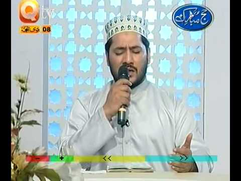 Urdu Naat(dare Nabi Par)zulfiqar Ali In Hajj Day On Qtv.by Visaal video