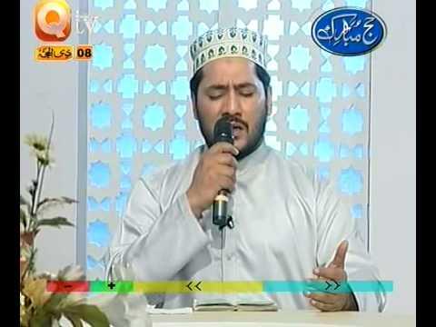 Urdu Naat(dare Nabi Par)zulfiqar Ali In Hajj Day On Qtv.by Visaal video