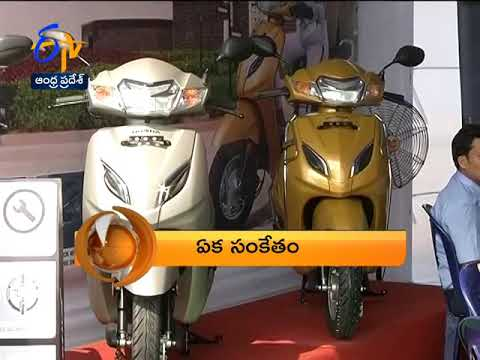 Andhra Pradesh | 1st November 2018 | 360 | 7-30 AM | News Headlines