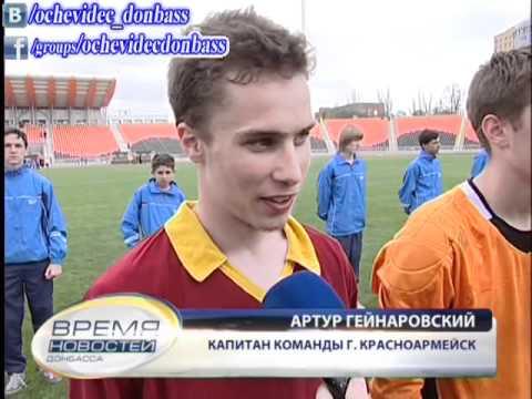 Прошел финал областного турнира по футболу