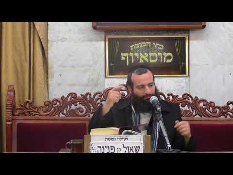 הרב אברהם זרביב כבוד שבת