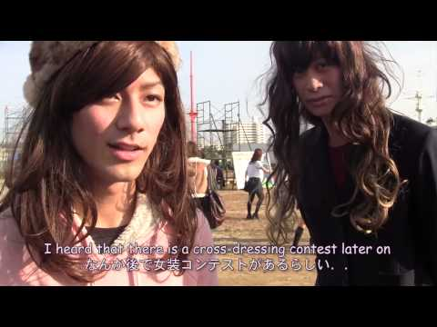 Japanese University Festival    Cross Dressing Contest