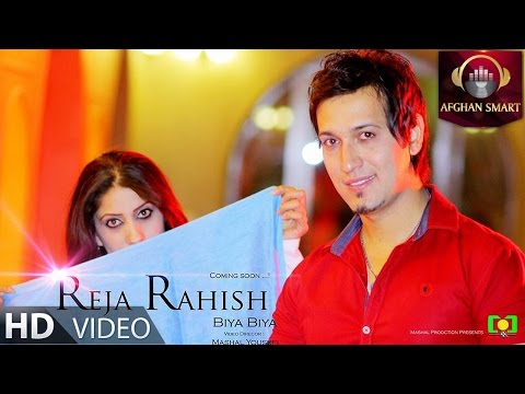 Reja Rahish - Biya Biya OFFICIAL VIDEO HD