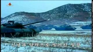 North Korean Military Pop