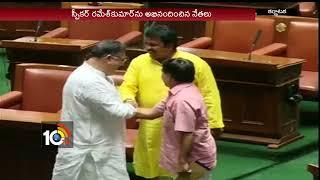 బీజేపీ తన స్పీకర్ అభ్యర్థిని నిలిపి ఉత్కంఠ రేపింది… | Karnataka Floor Test