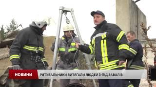 Як столичні рятувальники рятують людей