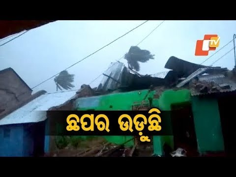 Titli :Tin roofs blown away and trees uprooted in Ganjam