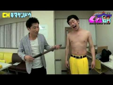 吉田裕 (お笑い芸人)の画像 p1_14