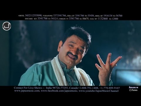 Udeekan | Akram Rahi | Full Song HD | Japas Music