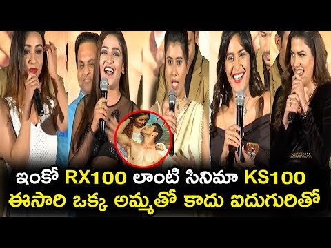 KS 100 Heroine's Full Speech || KS 100 Movie Teaser Launch Function || Telugu Entertainment TV