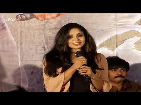 Shambho Shankara Movie Success Meet final Merge