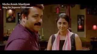 Spirit - Mazha Kondu Mathram from Malayalam movie Spirit - Cover sung by Jayasree