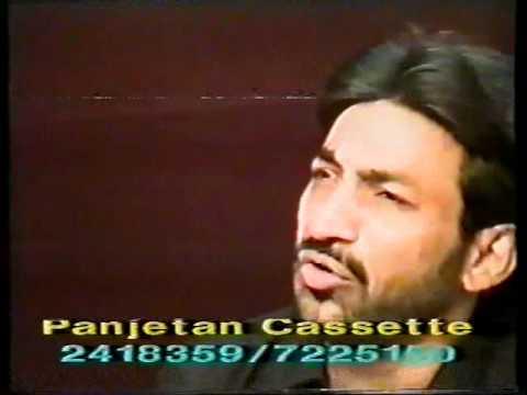 Hussain Zulmaton Main Gohar-e-tabinda Hai----hassan Sadiq video