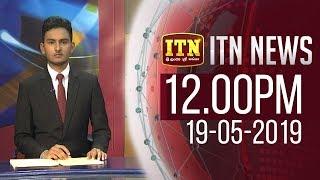 ITN News 2019-05-19 | 12.00 PM