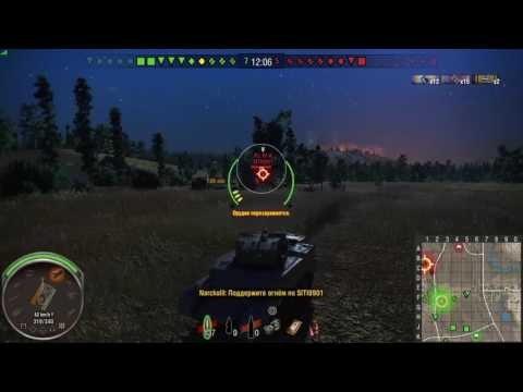 World of Tanks ps4 master M5 Stuart