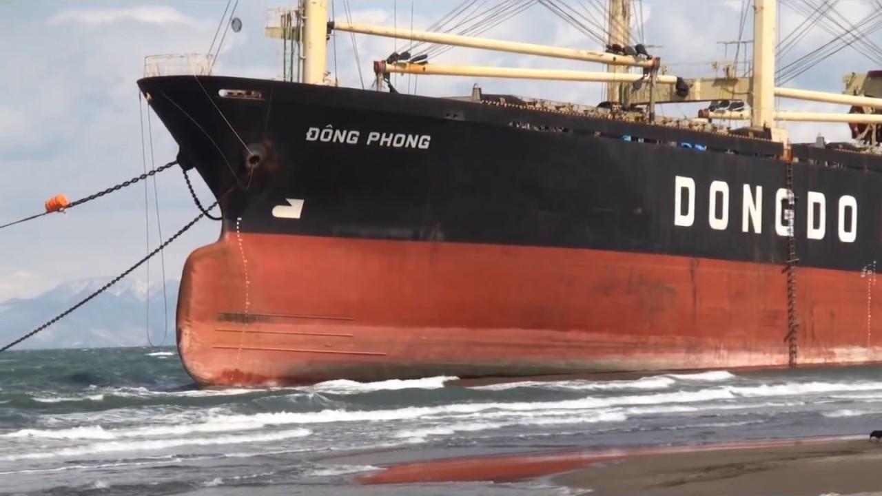 okuto777 国内最強曳航船(航洋丸) 座礁タンカー引っ張る② - YouTube