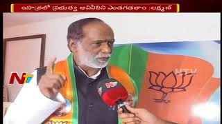 KCR Govt Reminds Nizam Ruling In Telangana : BJP Leader K.Laxman | Face to Face | NTV